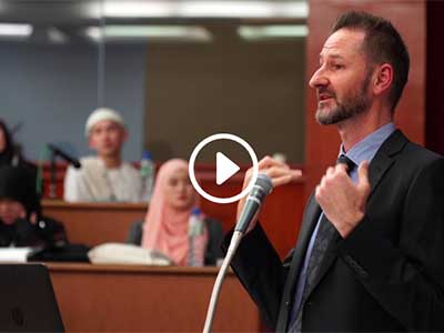 Integrating Ideas: Digital Learning in an Islamic World