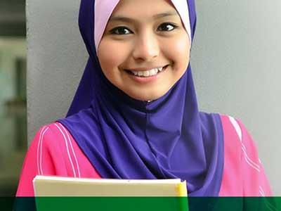 Perbadanan Tabung Amanah Islam Brunei