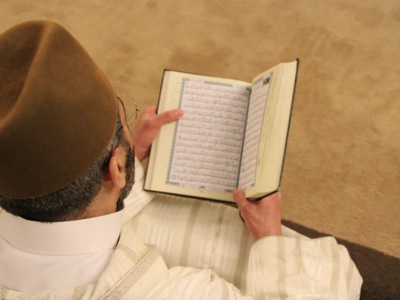 Qur'ānic Ethical Parameters in Juristic Differences